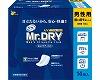 Mr.DRY 男性用セルフケアパッド /  / 15211 14枚